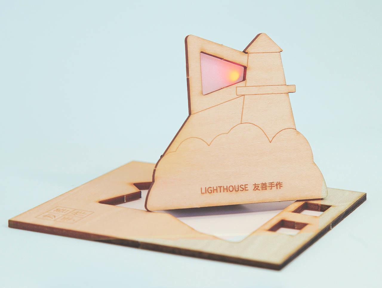 2.5D 半立體機構設計,結合雷射切割與手作迴路,變成新鮮好玩的創作