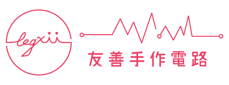 Legxii Logo