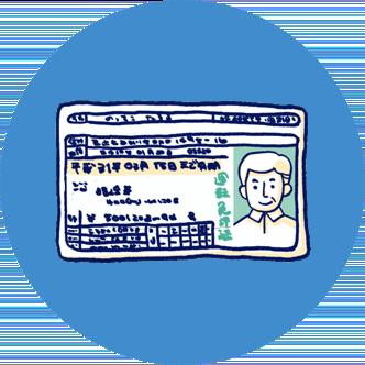 免許証アップロードのイメージ