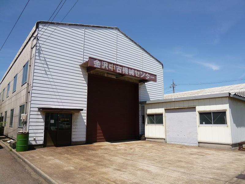 中古機械登録会社 別所機械株式会社 石川県 金沢市 福増町北725-1