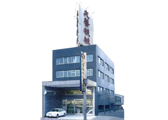 中古機械登録会社 丸善機械株式会社 東京都 墨田区 東駒形4-25-1