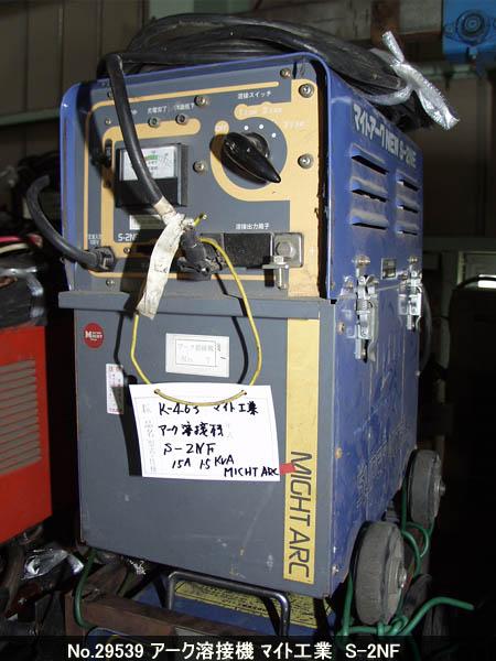 アーク溶接機