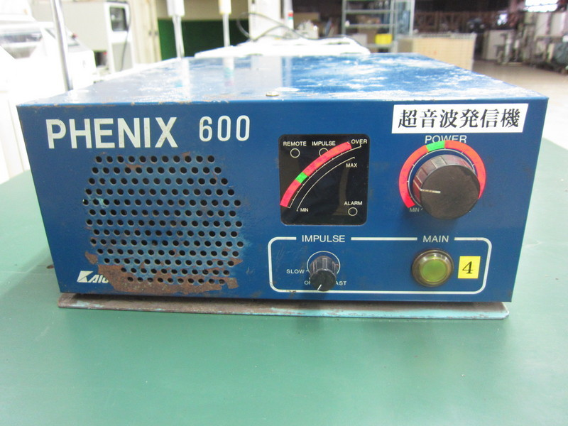 超音波発振器