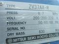 37kWエアーコンプレッサー