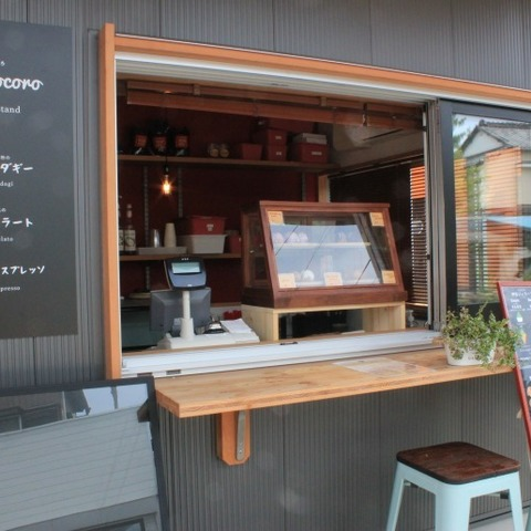 Coffee Stand Tanagocoroのサムネイル