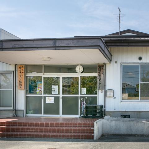 掛川第五地域生涯学習センターのサムネイル