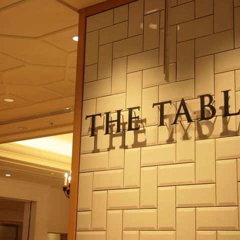 ホテルセンチュリー静岡 オールデイダイニング THE TABLE(テーブル)のサムネイル