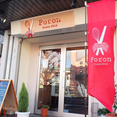 Poron(ポロン)のサムネイル