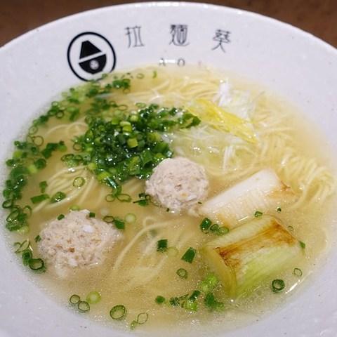 拉麺 葵のサムネイル