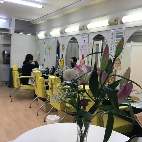新静岡駅前美顔教室のサムネイル