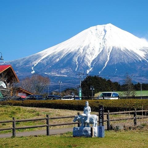富士ミルクランド のサムネイル