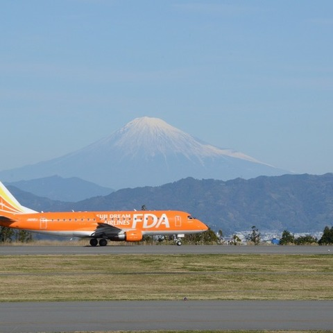 富士山静岡空港 (富士山ビューポイント)のサムネイル
