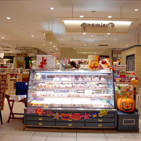 ซะนพุรุมิเอรุร้านเค้กของเวทมนตร์