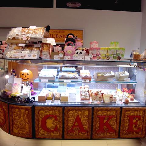 リュバン 新静岡セノバ店のサムネイル