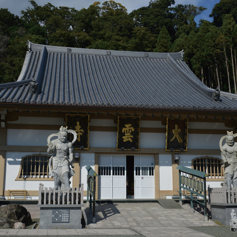 大雲寺のサムネイル