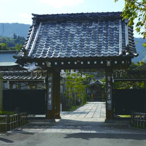 瑞應寺のサムネイル