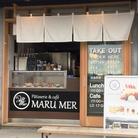 Patisserie & cafe MARU MER(マル・メール)のサムネイル