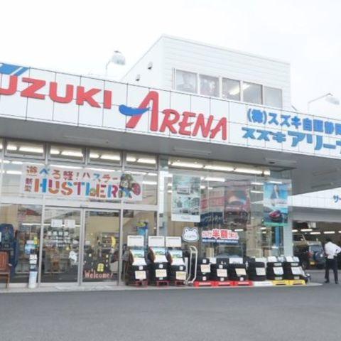 Sea bass arena Shimizu Takahashi