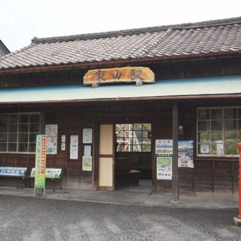 大井川鐵道 家山駅のサムネイル