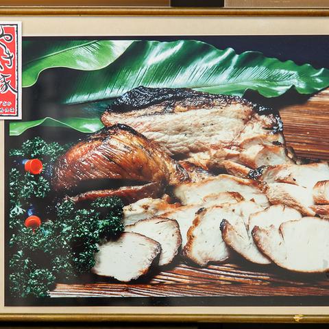 大石精肉店のサムネイル