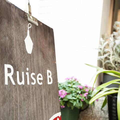 Ruise Bのサムネイル