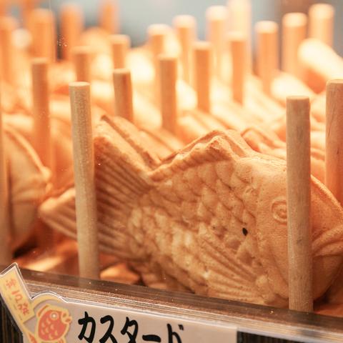幸せの黄金鯛焼き 県立美術館前店のサムネイル