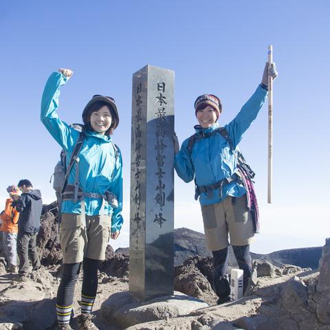 富士山 山頂のサムネイル