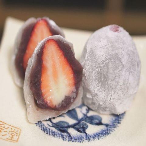 和菓子処 竹家のサムネイル