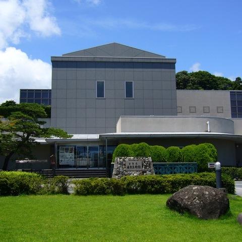 靜岡市東海道廣重美術館