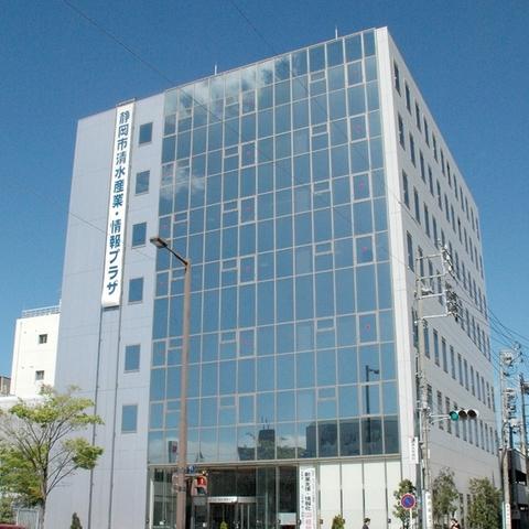 Shimizu, indústria de Shizuoka-shi, praça de informação,