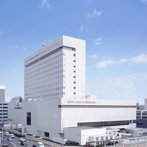 ホテルアソシア静岡のサムネイル