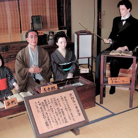 Bảo tàng tưởng niệm Shimizu Port Funajuku Suehiro