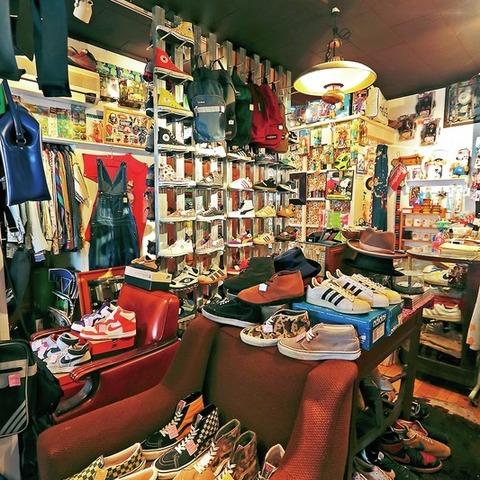 sneaker-cafe MAGFORLIA