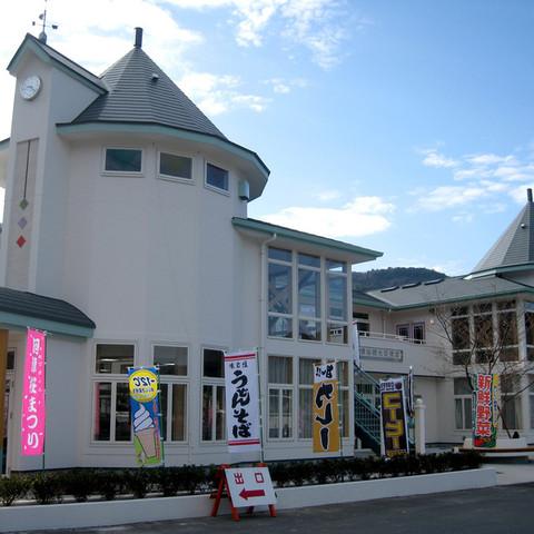 河津桜観光交流館のサムネイル