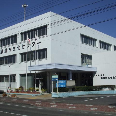 藤枝市文化センター