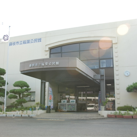 Inaba public hall