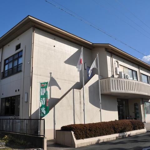 Hirohata public hall