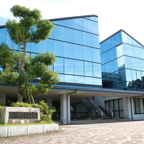 Qingdao south district interchange center (Qingdao south public hall)