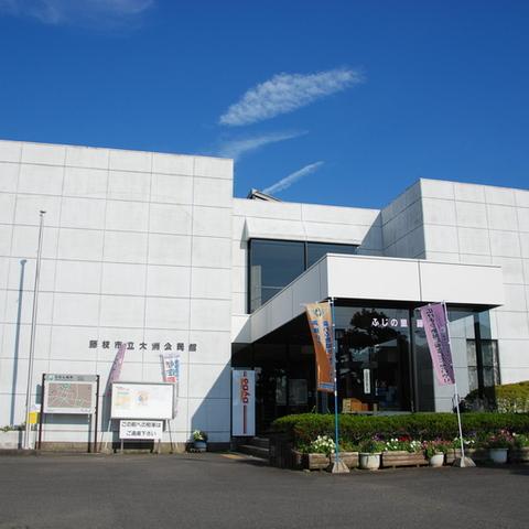 大洲公民館