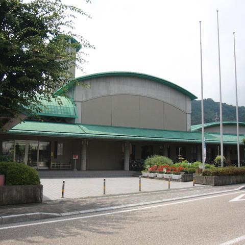 Okabe public hall