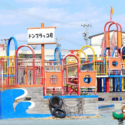 鴨江児童遊園のサムネイル
