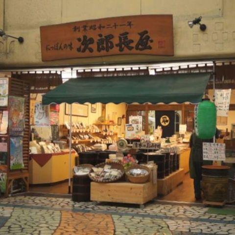 Jiro tenement house