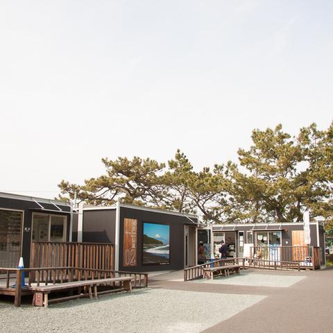 【閉館】【三保松原】はごろも情報ひろば「みほナビ」のサムネイル