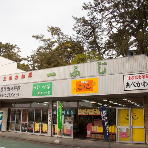 Miho nenhum Matsubara um wisteria
