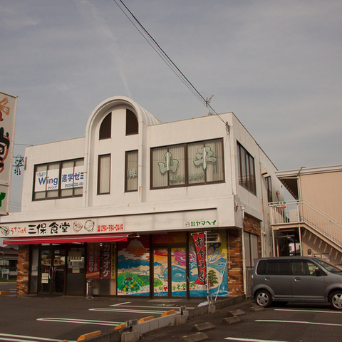 yamahei