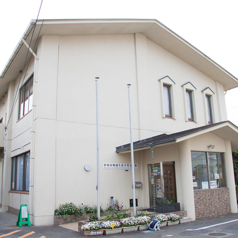 Komagoe lifelong learning interchange building