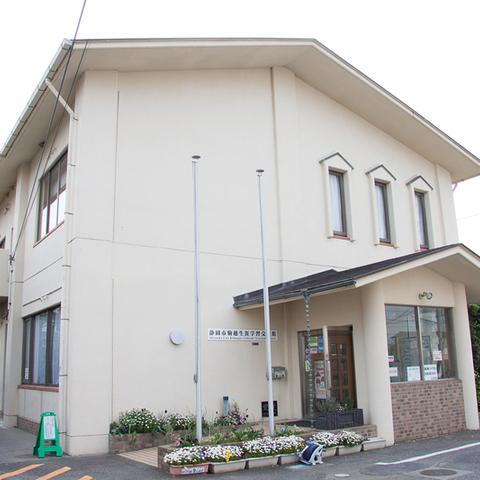 Trung tâm trao đổi học tập suốt đời Komagoe