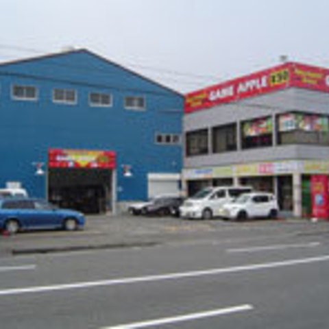 Amusement Space GAME APPLE新北大道店