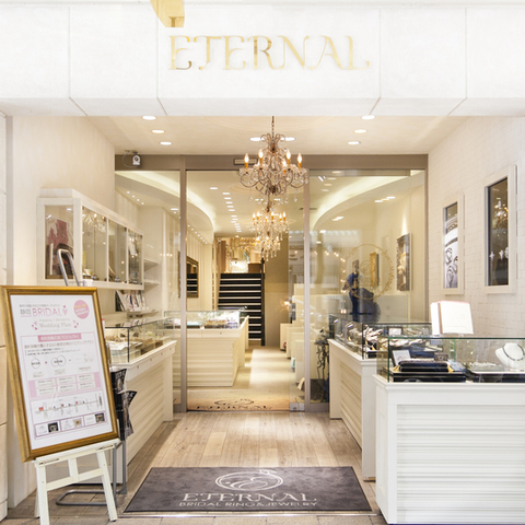 Store specializing in wedding rings ETERNAL <etanaru>