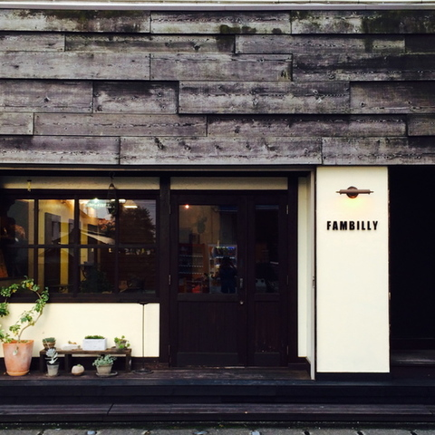 FAMBILLYのサムネイル